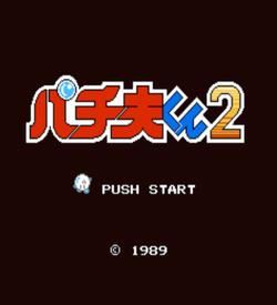 Pachio Kun 2 [hM02] ROM